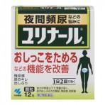 빈뇨 개선 유리나루a 12포