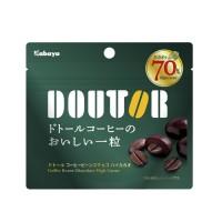 [강추] 도토루 커피원두가 통채로 들어간 쵸콜렛 하이 카카오 70%