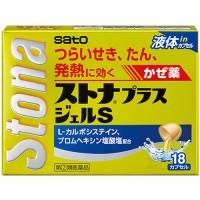 스토나 플러스젤S (괴로운 기침 ,가래) 18정