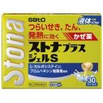스토나 플러스젤S (괴로운 기침 ,가래) 30정