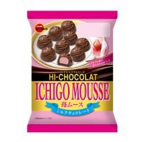 [수량한정] 브루본 시리즈 딸기 무스 밀크 쵸콜렛 (개별포장)
