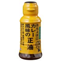 오쵸보구치 카레풍 간장 150ml