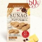 SUNAO 초코칩엔 발효버맛 30개입