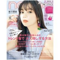 [일본 여성 잡지] nonnon 2019년6월호