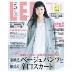 [일본 여성 잡지] Lee 2019년 5월호