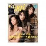 [일본 여성 잡지] OGGI 2019년 5월호