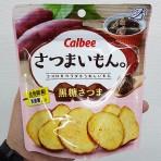 [수량한정]Calbee 사츠마이몬 고구마칩 흑설탕맛