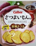 [수량한정]Calbee 사츠마이몬 고구마칩 흑...