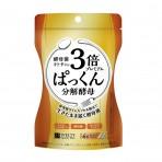 팟쿤 3배 분해효소 56정