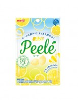 [meiji]메이지 레몬 젤리