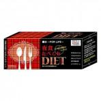 풍생 야식 먹어도 다이어트 30포
