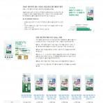 GUM 치간 칫솔 L자형 10개입
