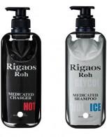 [특가수량한정]세계최초 약용 Rigaos Ro...