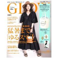 [일본 여성 잡지] GLOW 2019년 7월호