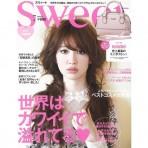 [일본 여성 잡지] sweet 2019년 7월호