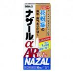 나잘 알파 AR 0.1% 10ml (약 180회 분)