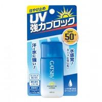 갸스비 GATSBY 강력 블록 퍼펙트 UV 로션 SPF50+ PA++++