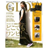 [일본 여성 잡지] GLOW 2019년 8월호