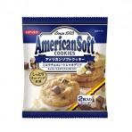 아메리칸 소프트 쿠키 촉촉한 식감 2개입