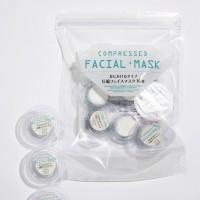 [다이소] 압축 페이스 마스크 개별 컵 포장 귀에 거는 타입 10개입