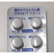 [일본 약국 처방전]변비약 산화마그네슘(마그라쿠스, 마그밋트 동성분) 30정