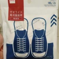 [다이소] 제오라이트 신발 탈취제 무향