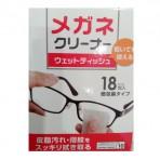 [다이소] 안경 클리너 개별포장 18매입