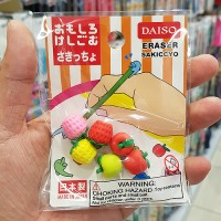 [다이소] 재밌는 지우개 시리즈 사키쵸 과일