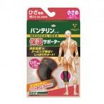 반테린 코아 무릎 보온 서포터 S사이즈 (31-34cm)