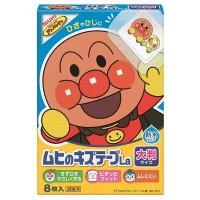 무히 호빵맨 방수 어린이테이프 La 8매