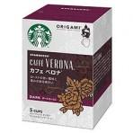 스타벅스 오리가미 (드립팩) CAFE VERONA 5개입