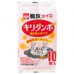 [키리바이]하루 키리단보 온천기분 핫팩 10개입