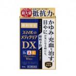 스마일 40 메디클리어 DX 15ml