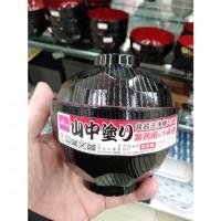[다이소] 국 그릇 야마나카 누리 스몰 사이즈