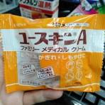 [샘플] 유스킨A 4g 【※주의사항 확인 요!】