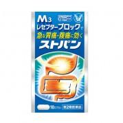 M3 스토판 10캡슐