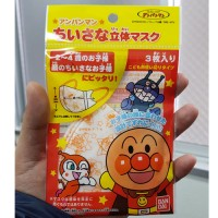 호빵맨 2~5살 입체마스크 3매입