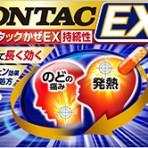 신 콘택 CONTAC 감기 EX 지속성 12캡슐