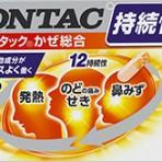 신 콘택 CONTAC 감기 지속성 ★종합 36캡슐