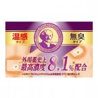 [최신상품]로이히 로키소프로페인 온감 대형 7매