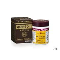 가정상비연고 오로나인(원통형30g)(피부트러블 연고)