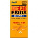 에비오스 2000정