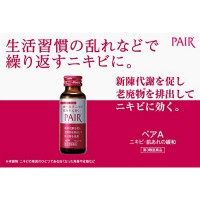 페어A 핑크 드링크 50ml 3세트