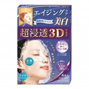 肌美精 초침투 3D 마스크 에이징케어 (미백)4 장