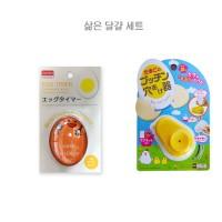 다이소 삶은달걀세트(에그타이머+달걀까기)