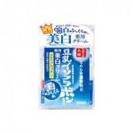 두유 이소플라본 약용 미백 크림  50g (파란색)