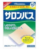 샤론파스(사론파스) 일본국민파스 효과보장40매...