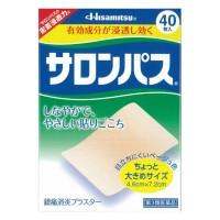 샤론파스(사론파스) 일본국민파스 효과보장40매입