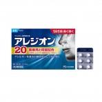 알레르기 전용 비염약 아레지온20  6정