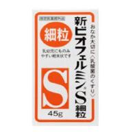 신 비오훼루민 S 세립 45g